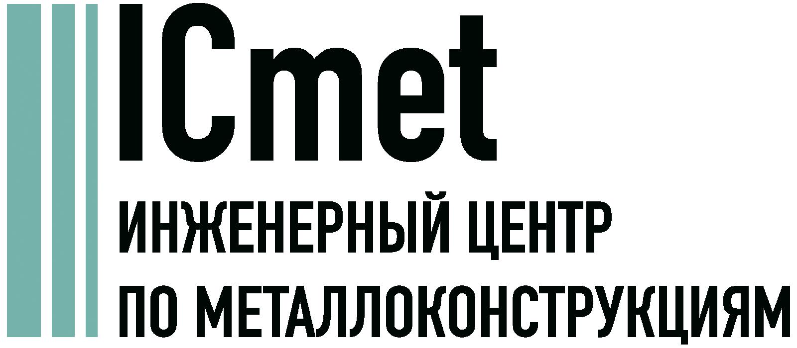 Проектирование металлоконструкций в Перми